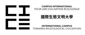 International campus towards an ecological civilization