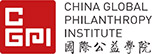 China Global Philanthropy Institute, Pékin