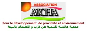 Association AICHA for local and environmental development