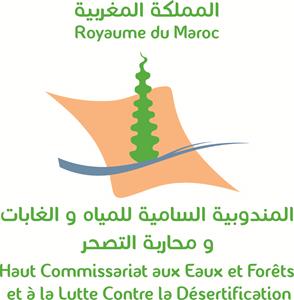 Direction Provinciale des eaux et forets et la lutte contre la désertification
