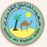 Institute of Tataouine Arid Regions (IAR)