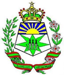 Conseil Provincial de la Province de Tiznit