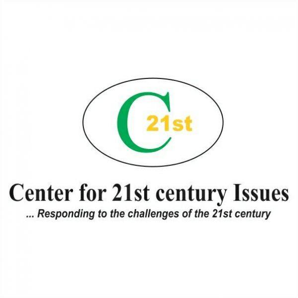 Center for 21st Century Issues / Women Environmental Programme - Burkina