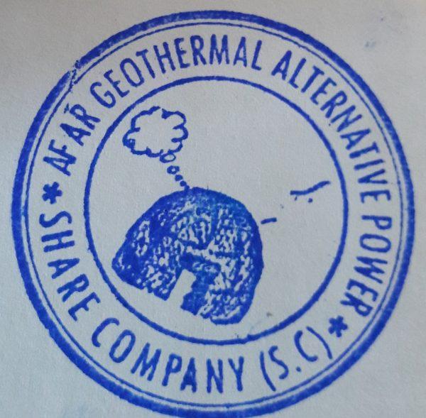 AGAP Afar Geothermal Development CBO