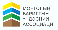 Mongolian National Construction Association