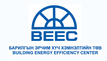 Building Energy Efficiency Center